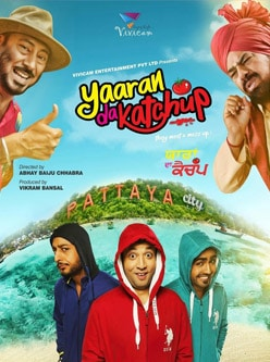 yaaran da katchup punjabi movie 2014