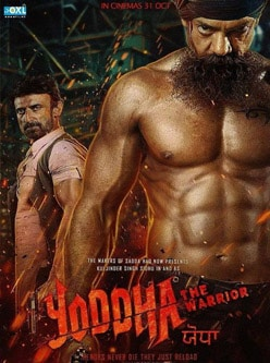 yoddha the warrior punjabi movie 2014