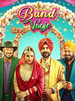 band vaaje punjabi movie 2018