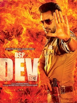 dsp dev punjabi movie 2019