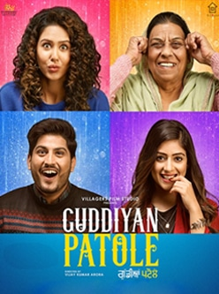 guddiyan patole punjabi movie 2019