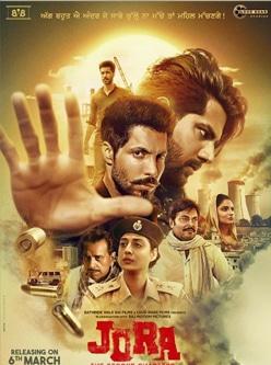 jora 2 punjabi movie 2020