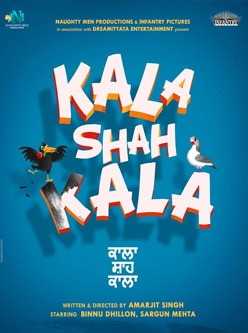 kala shah kala punjabi movie 2019