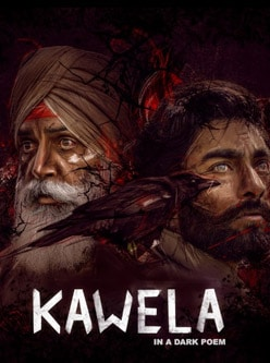 kawela punjabi movie 2017