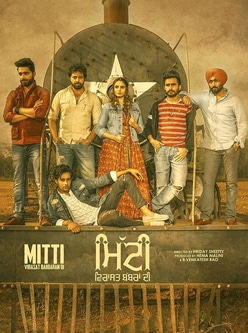 mitti virasat babbaran di punjabi movie 2019