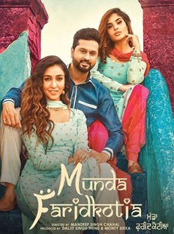 munda faridkotia punjabi movie 2019