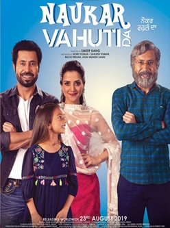 naukar vahuti da punjabi movie 2019