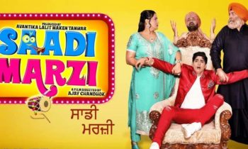 saadi-marzi-punjabi-movie-2019-yograj