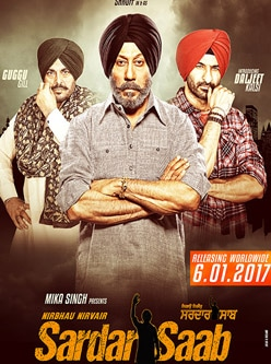 sardar saab punjabi movie 2017