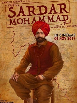 sardar mohammad punjabi movie 2017