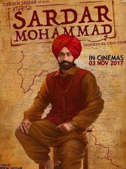 sardar mohammad punjabi movie 2017