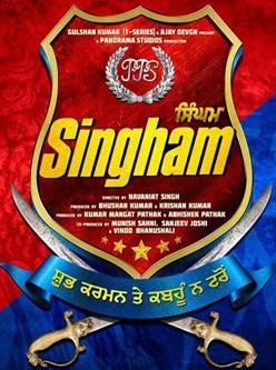 singham punjabi movie 2019