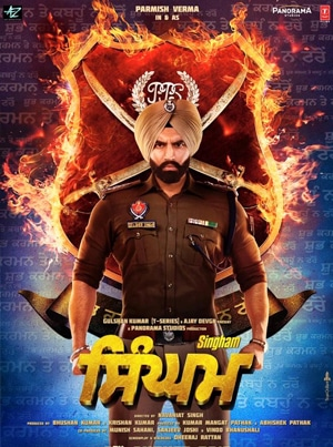 singham punjabi movie 2019