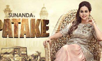 patake song 2016 by sunanda sharma