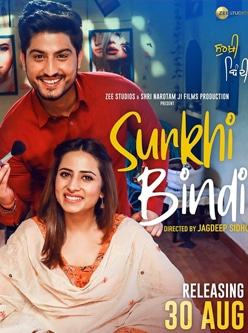 surkhi bindi punjabi movie 2019