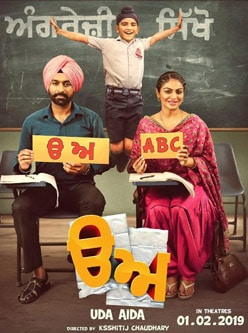 uda aida punjabi movie 2019
