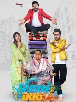 unni ikki punjabi movie 2019