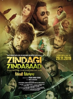 zindagi zindabaad punjabi movie 2019