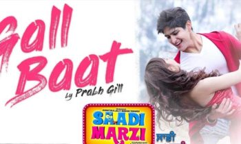 gall baat punjabi movie song 2019