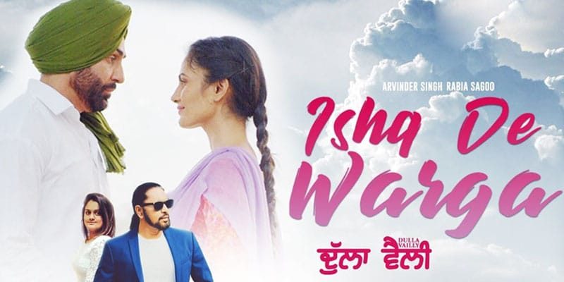 ishq de warga punjabi movie song 2018