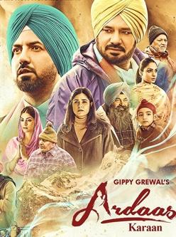 ardaas karaan punjabi movie 2019