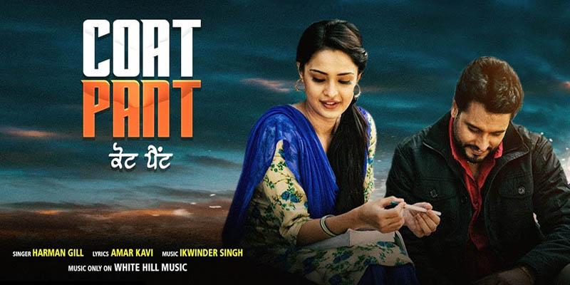 Coat Pant Punjabi Movie Song 2019
