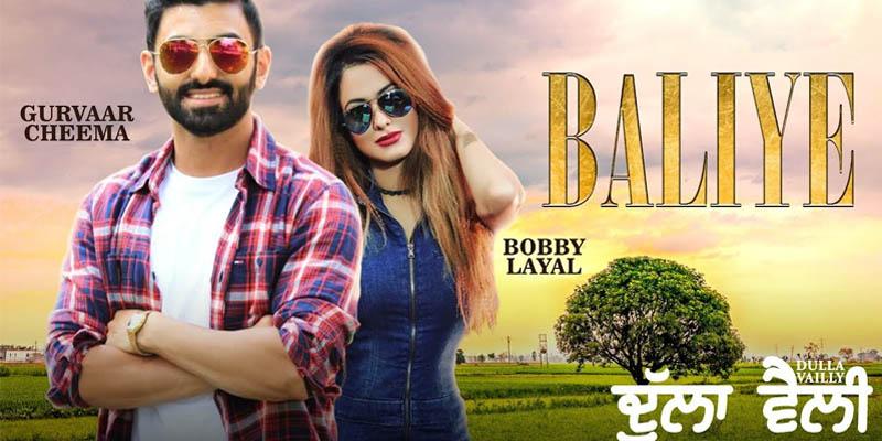 baliye punjabi movie song 2018