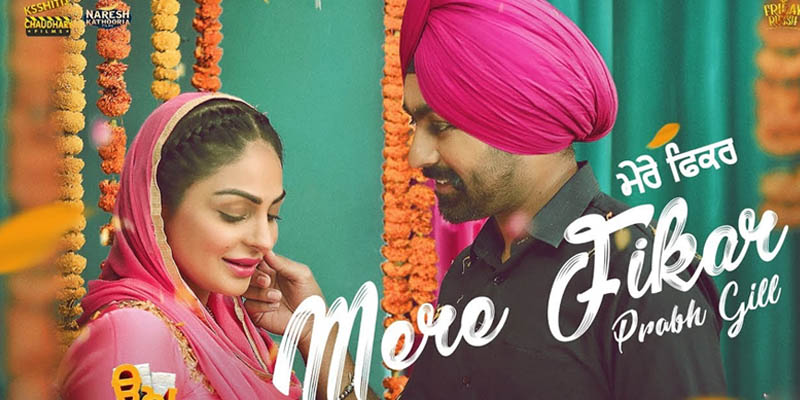 Mere Fikar Punjabi Movie Song 2019
