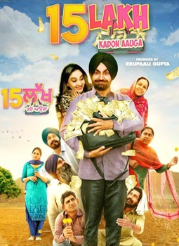 15 lakh kadon aauga punjabi movie 2019