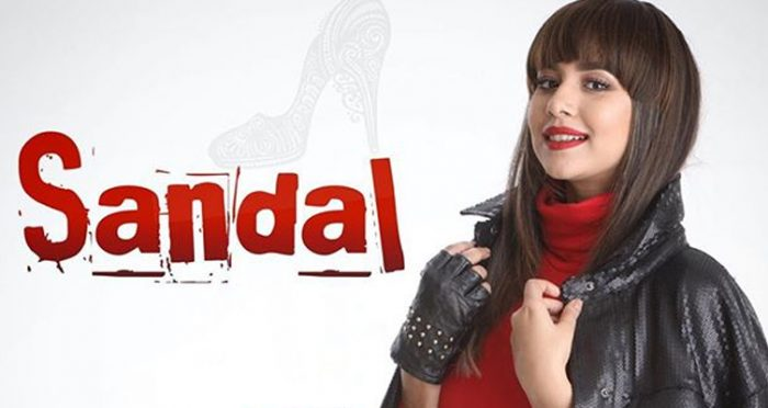 sandal song 2019 by sunanda sharma