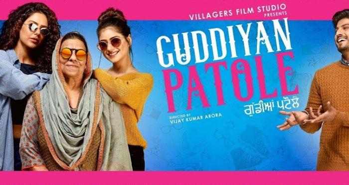guddiyan-patole-trailer