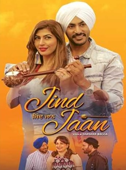 jind jaan punjabi movie 2019