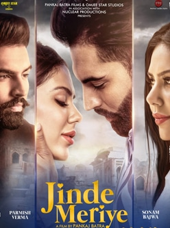 jinde meriye punjabi movie 2020