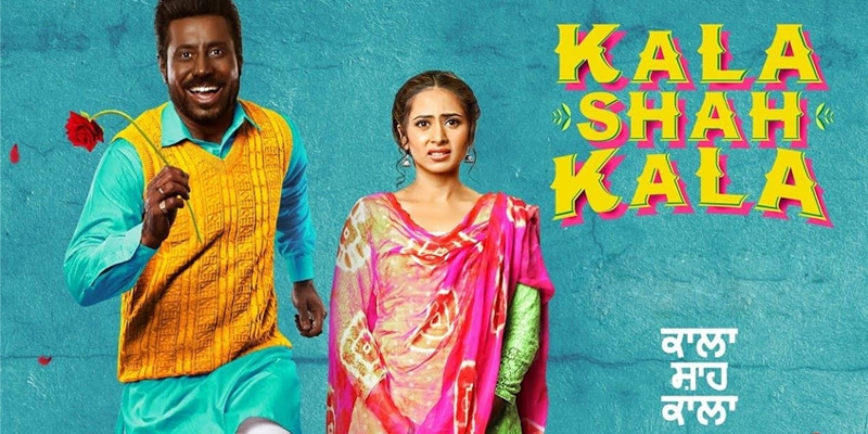 kala-shah-kala-review