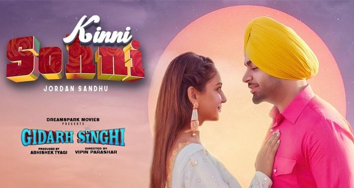 kinni sohni punjabi movie song 2019