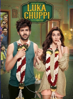 luka-chuppi-movie