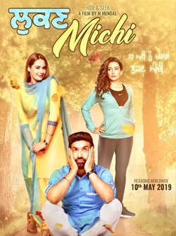 lukan michi punjabi movie 2019
