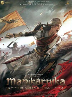 manikarnika the queen of jhansi bollywood movie 2019