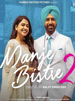 manje bistre 2 punjabi movie 2019
