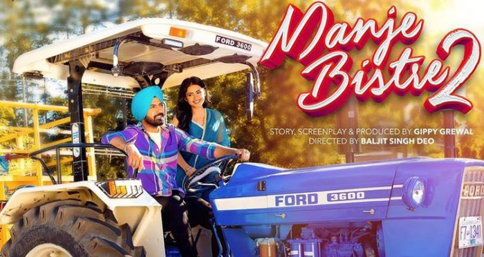 Manje Bistre Punjabi Movie Song 2019