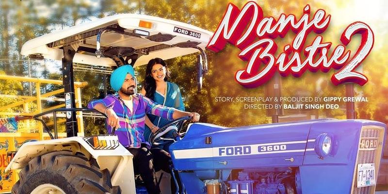 Manje Bistre Punjabi Movie Song 2019