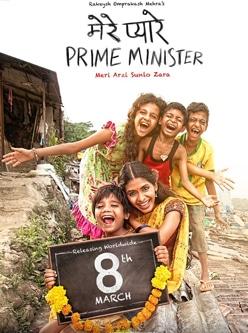 mere-pyare-prime-minister-movie