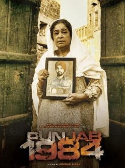 punjab 1984 punjabi movie 2014