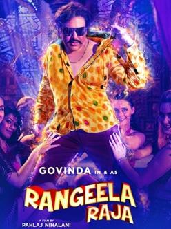rangeela raja bollywood movie 2019