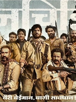 sonchiriya-movie