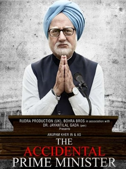 the accidental prime minister bollywood movie 2019