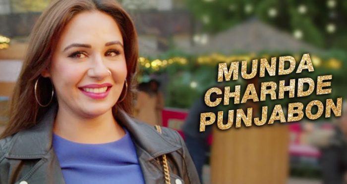 Munda Charhde Punjabon Punjabi Movie Song 2019