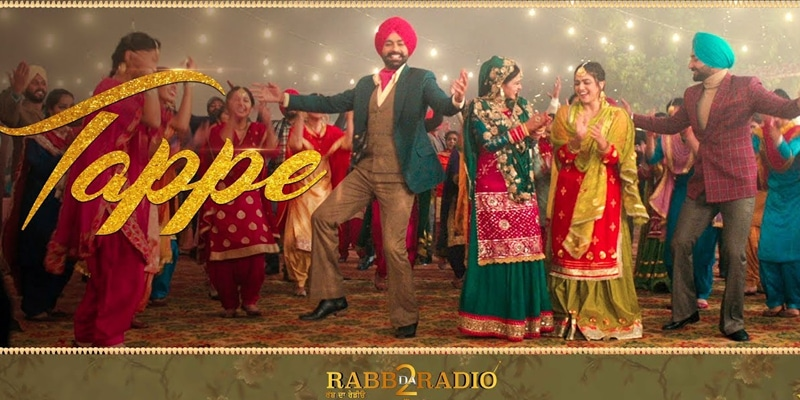 Tappe Punjabi Movie Song 2019