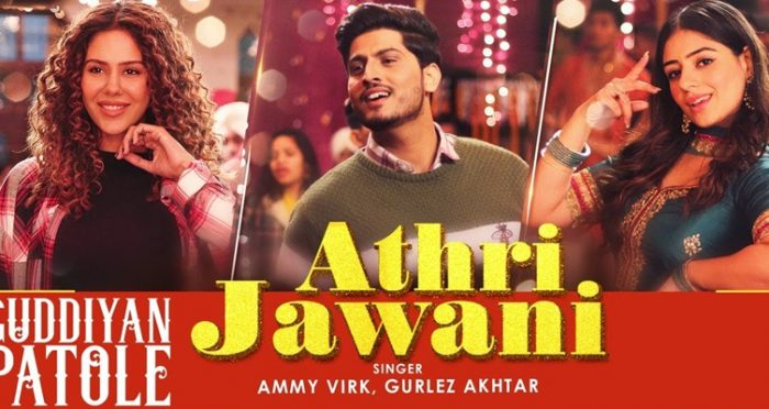 athari jawani punjabi movie song 2019