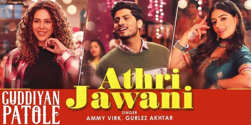 athari jawani punjabi movie song 2019